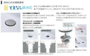 【送料無料】LIXILリクシル洗面化粧台MV幅1,540mm(本体1,200mm)3面鏡(LED照明、全収納)くもり止めコート付引出タイプ即湯シングルレバーシャワー水栓VJH〇-1205●●●/□□□HMVJ-1203TXJU洗面台リフォーム