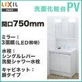 ������̵����LIXILINAX�ꥯ���륤�ʥå������̲�����PV���̶��ʷָ���������750mm����С���ȱ���������⥿����PVN-755SYMPV-753TXU����ò�������SALE��ȱ����������������������ߡ�smtb-tk��02P12Oct15