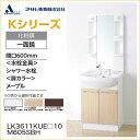 アサヒ衛陶 洗面化粧台 セット Kシリーズ 1面鏡 600幅 シングル...