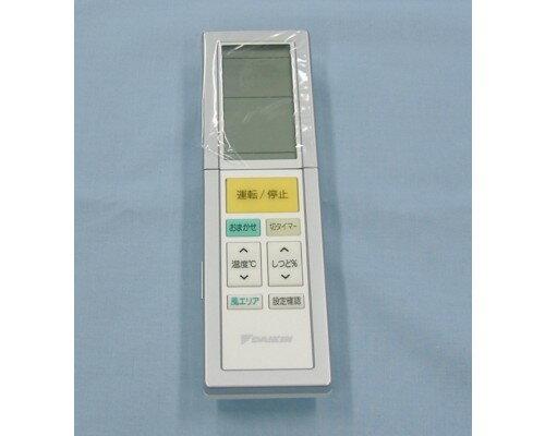 エアコン用アクセサリー, その他  ARC456A27 1960059