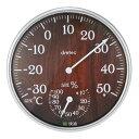 ドリテック アナログ温湿度計 ダークウッド 【品番:O-319DW】