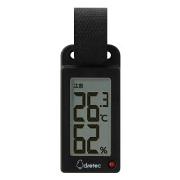 【メール便対応】ドリテック ポータブル温湿度計「ブラーム」 ブラック 【品番:O-289BK】