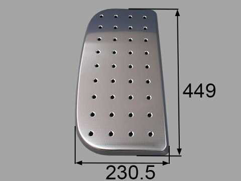 LIXIL(サンウェーブ) 水切りプレート 【品番:NMT-2】●