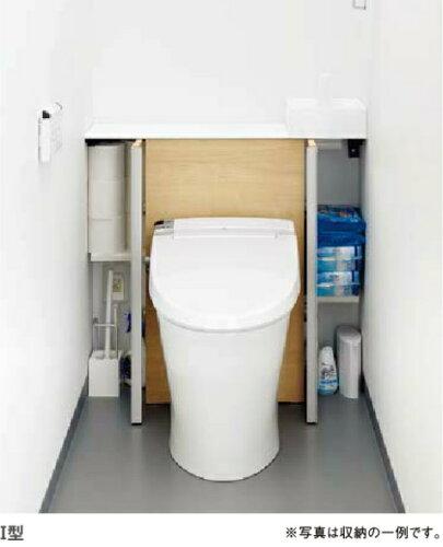 LIXILINAXリフォレI型標準間口タイプ(750~800mm)床上排水M(後148,横120/148/155)手洗い有