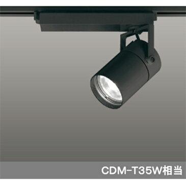 【XS512104BC】オーデリック スポットライト LED一体型 【odelic】