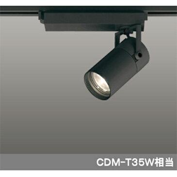 【XS513108HC】オーデリック スポットライト LED一体型 【odelic】