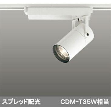 【XS513137C】オーデリック スポットライト LED一体型 【odelic】