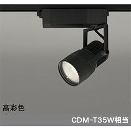 【XS412154H】オーデリック スポットライト COB 反射板制御 プラグド LED一体型 【odelic】