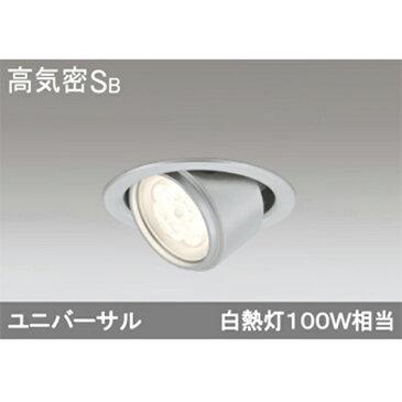 【OD361156】オーデリック エクステリア ダウンライト LED一体型 【odelic】