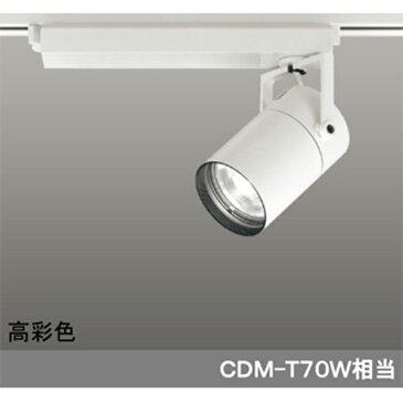 【XS511103HBC】オーデリック スポットライト LED一体型 【odelic】