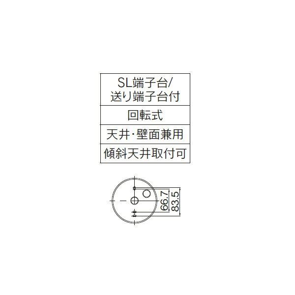 【LEDG87013L-LS】東芝小型シーリングライトセンサーなしタイプ白熱灯器具60Wクラス電球色【toshiba】