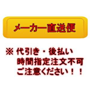 【JY297MN-9NTF01】タカギ
