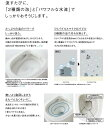 売れ筋商品!【XCH1401WS】パナソニック アラウーノS2 200芯