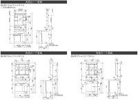 ハウステックラヴァーボ洗面化粧台三面鏡鏡面扉幅750mmLVM-750H+LV2A751CT-W+K3761EJHT洗面洗面台W75cm