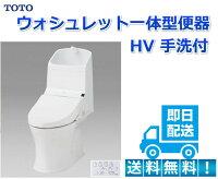 トイレアサヒ衛陶EDDY768床排水200mm現金特価値引