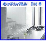 キッチン メラミン