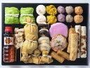 〔金沢 味の十字屋〕加賀おでん種詰合せ(販売期間10月〜3月)の商品画像