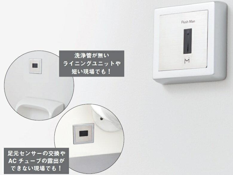 浴室用設備, バス用水栓金具  2 FM8TWA2 (TOTO TEA95L96L) 100V 20183