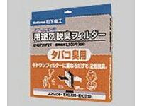 パナソニック 空気清浄機 脱臭フィルター(タバコ臭用)EH3720F2T