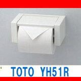 TOTO 純正アクセサリー 紙巻器 YH51R#SC1 取り換え 補修 リフォームに リフレッシュしてトイレに感動を【hachiouji】