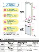 コロナ WT-8 テラス窓用取付枠(CW用)取付可能寸法140〜190cmの時に使用