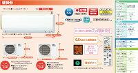 【送料無料】台数限定三菱エコムーブアイ搭載10~15畳MSZ-AXV362-W人感センサー付きがこの値段で!消し忘れも自動でオフ今年の夏はこれでもう大丈夫