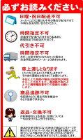 【送料無料】Panasonic(パナソニック)エアコン【CS-226CJ】Jシリーズ【主に6畳用】【100Vタイプ】ナノイースマートアプり(オプション)