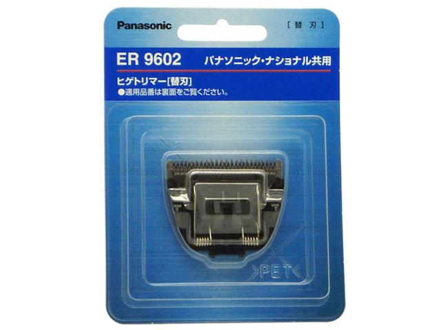 シェーバー・バリカン用アクセサリー, メンズシェーバー用替え刃  ER9602