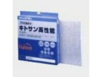パナソニック 空気清浄機 キトサン高性能フィルターEH3010F1