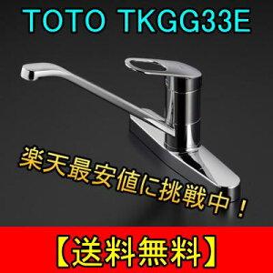 メーカー:TOTO 発売日:2012年12月7日【送料無料】TOTO TKGG33Eキッチン用シングルレバー混合栓...