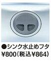 Takara00013