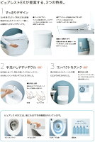 【送料無料】TOTOCS330B+SH332BA(手洗)排水心200mm床排水大4.8L小3.6Lと従来より大幅に節水!トルネード洗浄方式ピュアレストEX