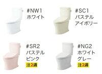 【送料無料】TOTOCS330B+SH331BA(手洗付)CS330B+SH330BA(手洗無)リモデルなども選択可能大4.8L小3.6Lと従来より大幅に節水!新トルネード洗浄方式ピュアレストQR