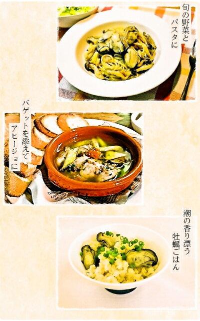 【送料無料】たっぷり2kg広島県産牡蠣むき身1kg[NET850g]×2袋使い道豊富な中粒Mサイズ約50粒前後冷凍かきカキ加熱用