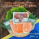 脂の乗った三陸産お刺身銀鮭とイクラの親子丼セット 画像3