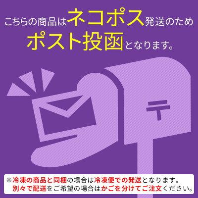◆【25%増量!】メール便送料無料石巻産カタクチイワシで作るアンチョビお得な3個セット/いわし/産地直送