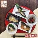 ギフト 三陸の煮魚厳選五種 おかずセット ご飯のお供におつま...