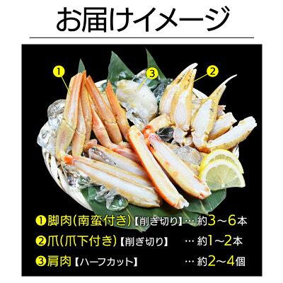 ギフトカット済みボイルズワイガニ500gずわいがにずわい蟹訳ありコロナ在庫処分送料無料かにカニ