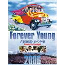 吉田拓郎・かぐや姫 つま恋 2006 DVD 3枚組