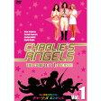 チャーリーズ・エンジェル シーズン 1 DVD 5枚セット