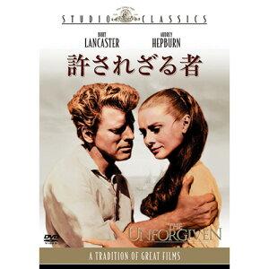 許されざる者」オードリー・ヘプバーン唯一のウエスタン許されざる者 DVD