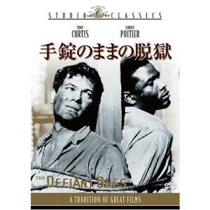 手錠のままの脱獄 DVD