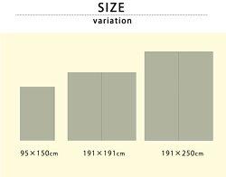 い草ラグカーペットDX組子約191×250cm