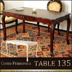 【送料無料】アンティーク風ダイニングテーブル幅135(テーブルダイニングテーブルアンティーク姫系白家具フランシスカコモ)送料込み