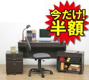 SALE %OFF OUTLET激安 人気 シンプル 3点セット 木製 一人暮らし 1R PCデスク パソコンデスク1...