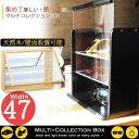 アクリル 棚板 コレクションケース 幅47cm (キャビネット通販 コレクションケース コレクションラック ...