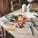 天然木 カントリーデザイン ダイニングテーブル(ダイニングテーブル 食卓 机 ナチュラルカントリー天然木 パイン) 送料込み 北欧 ギフト