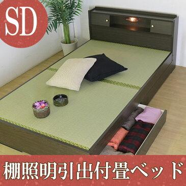 棚照明引出付畳ベッド セミダブル ベッド 北欧 訳あり おしゃれ ギフト 送料無料