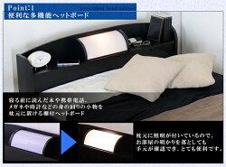 棚照明付フロアベッドセミダブル二つ折りポケットコイルスプリングマットレス付