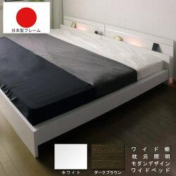 棚照明付ラインデザインベッドWK220(S+SD)SGマーク付国産ポケットコイルスプリングマットレス付